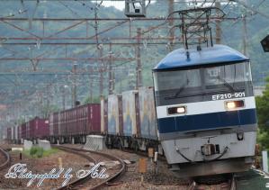 EF210-901(全検後)