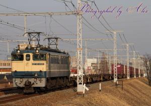 75レ(EF65-2121牽引)