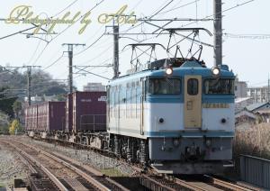 3086レ(EF64-67牽引)