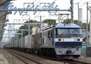 EF210-901(全検前)