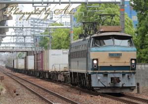 81レ(EF66-35牽引)