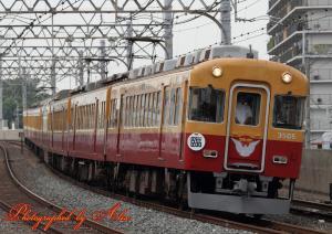 京阪旧3000系・クラシックタイプ出場記念