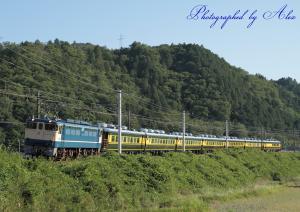 9314レ(EF65-1132牽引+サロンカーなにわ(7両))