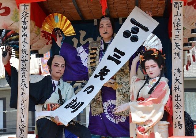 子供歌舞伎8
