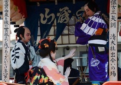 子供歌舞伎6