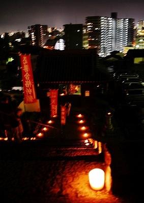 平和の夕べ 4