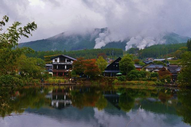 九州の旅 1