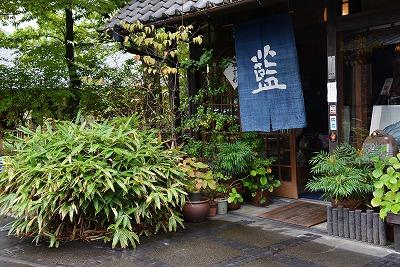 九州の旅 12