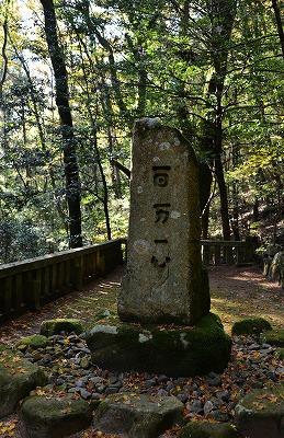 安芸高田の秋5