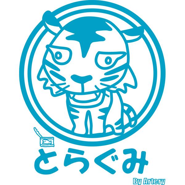 とらぐみC001