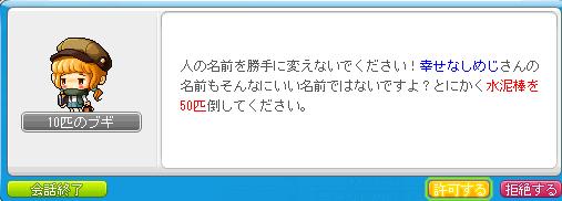 めいぽ14