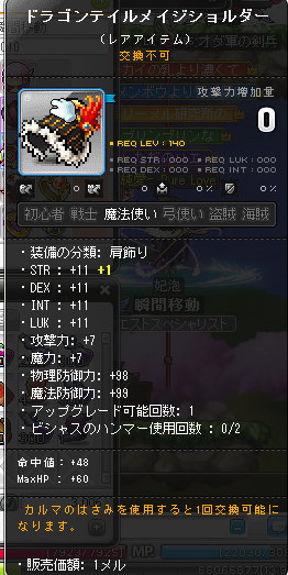 めいぽ19