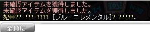めいぽ22