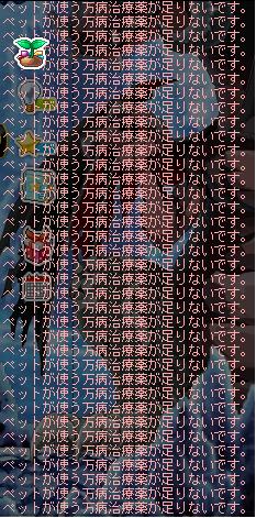 めいぽ24