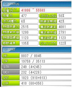 めいぽ32