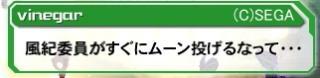 2014@1637_convert_20141112003031.jpg