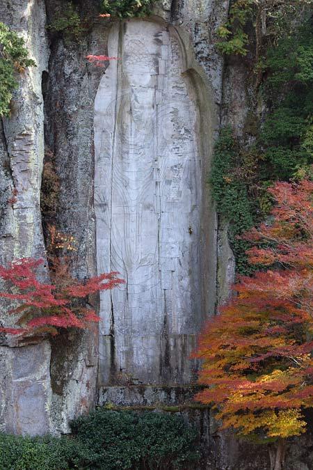 大野寺 磨崖仏1