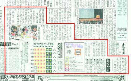 三陽新聞小