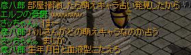 みん楽20