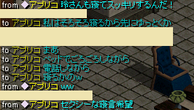 あぷせんせい2