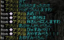 あぷせんせい5