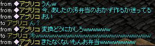 あぷせんせい6