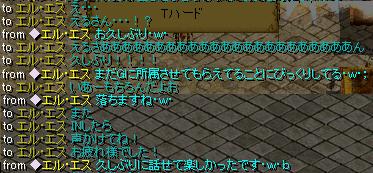 えるさん1