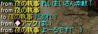 よるちゃん1