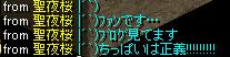 よるちゃん3