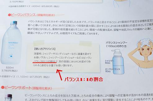 DSC_8585.jpg