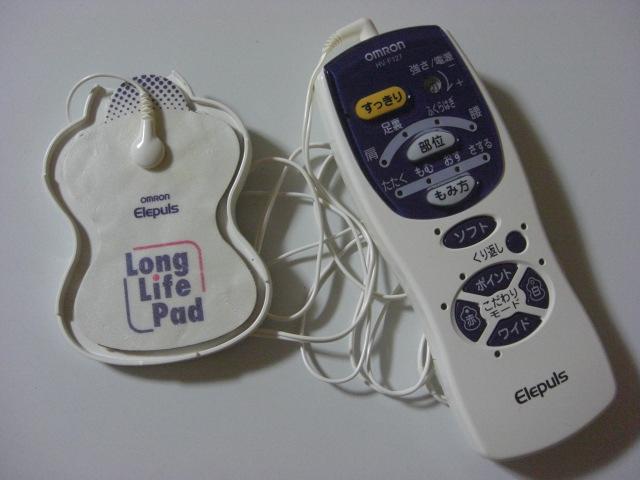 CIMG1903.jpg