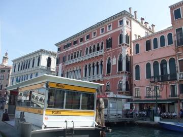 ベネチア117ペンポ宮