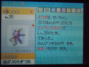 DSCN0466_convert_20130729230613.jpg