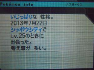 DSCN0471_convert_20130724013739.jpg