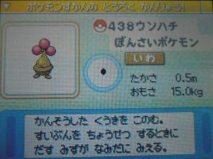DSCN0475_convert_20130807014847.jpg
