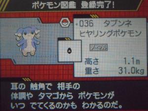 DSCN0488_convert_20130818030422.jpg