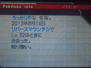 DSCN0489_convert_20130818030449.jpg