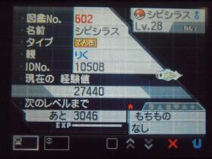DSCN0514_convert_20130909035942.jpg