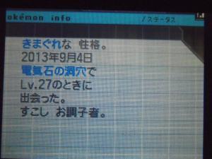DSCN0515_convert_20130913041941.jpg