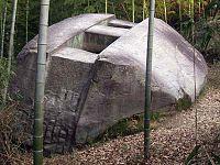 益田の岩船