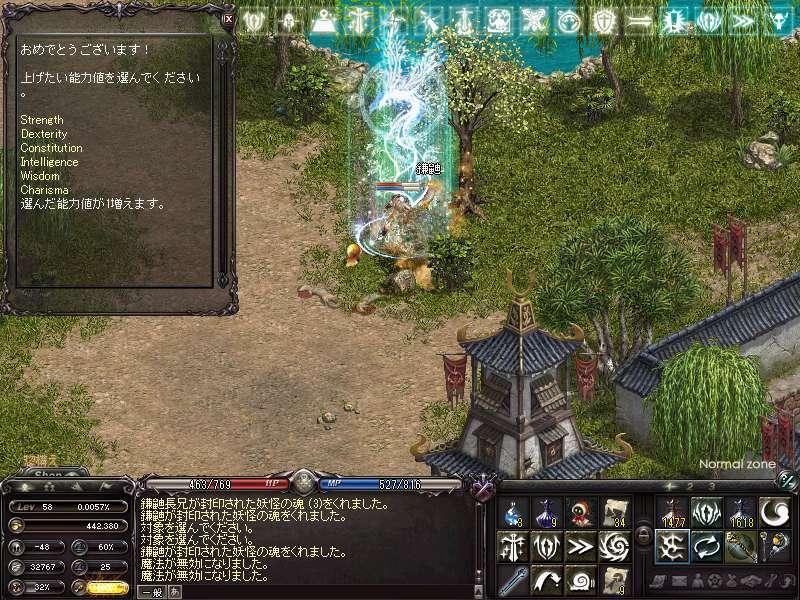 LinC0071ooo.jpg