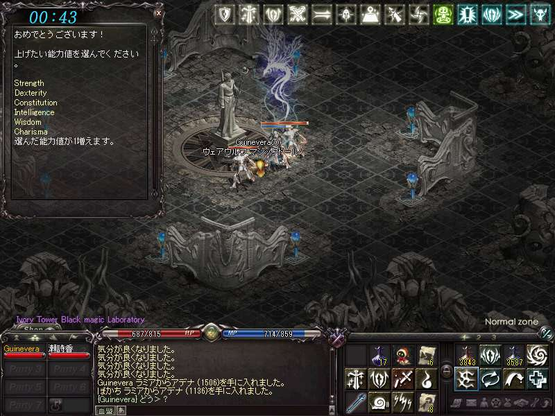 LinC0083ooo.jpg