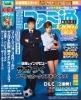 週刊ファミ通 2013年10月31日号