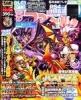 週刊ファミ通 2013年12月26日号