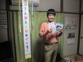山本さん誕生日会2