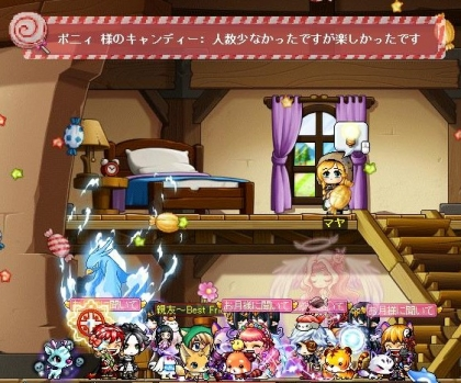 Maple140126_230129.jpg