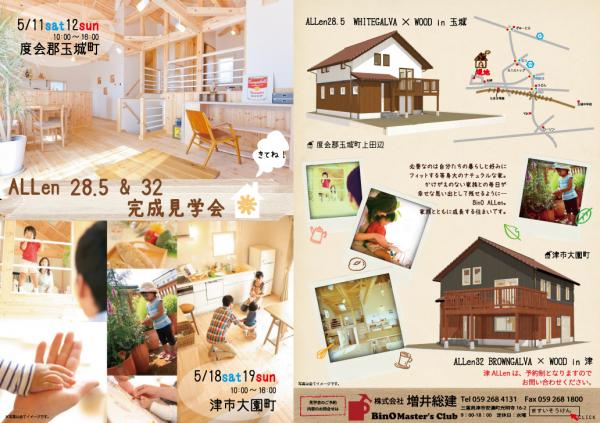 隕句ュヲ莨咤・・502_convert_20130509101544