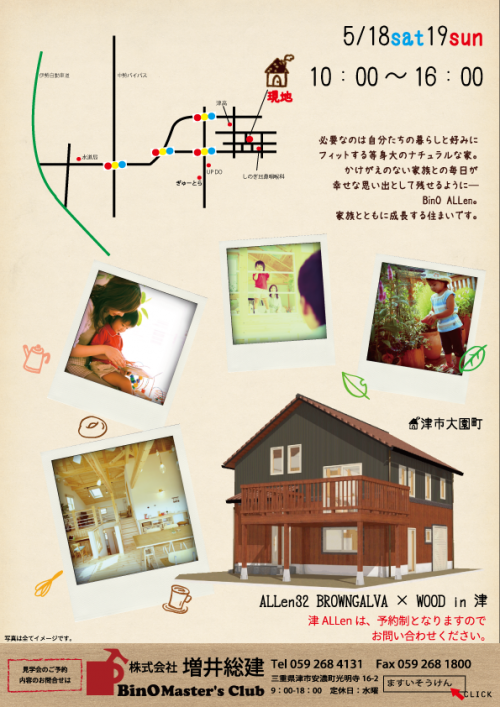 莠育エЮconvert_20130517165959
