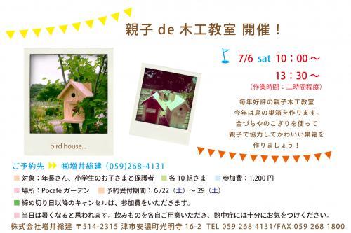 譛ィ蟾・繝上ぎ繧ュ_convert_20130531155603