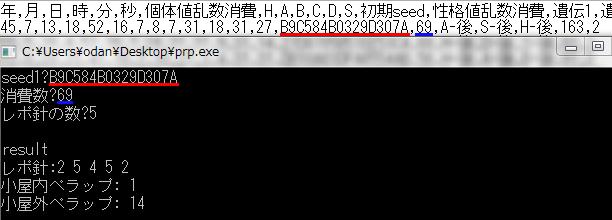 0d7246755867f23654e28d31decd46fb.png